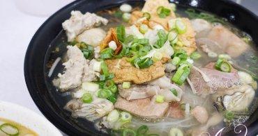【永和美食】龜叟的什錦麵。永和50年排隊人氣老店!超浮誇份量~一碗抵兩餐