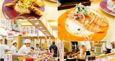 【東京美食】TORITON 迴轉壽司トリトン。東京晴空塔必吃!排隊一小時才吃到~CP值超高