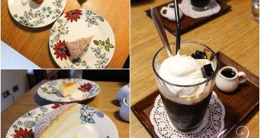 【台南美食】ORO咖啡館。早午餐咖啡推薦~隱身豪宅中的質感咖啡館!