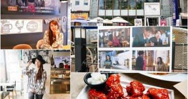 【韓國首爾美食】bbq炸雞鐘閣店。迷妹模式啟動!鬼怪拍攝景點Sunny炸雞店