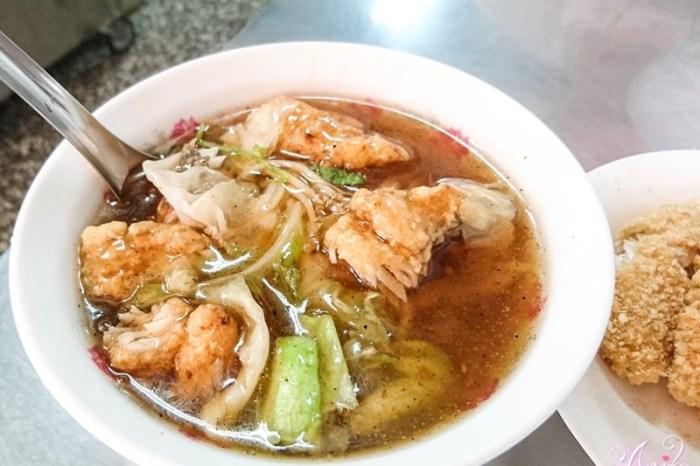 【台南美食】好味紅燒土魠魚羹。國華街老字號必吃土魠魚羮!