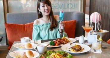 【台北美食】台北六福萬怡酒店。網美最愛新熱點~好拍又夢幻的綠野仙蹤主題餐點!