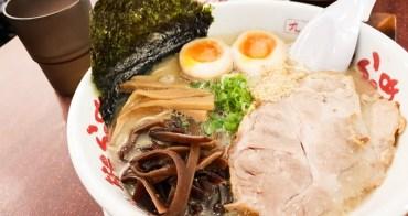 【台南美食】山小屋拉麵。不用飛日本輕鬆達陣~品嚐來自日本九州福岡的老字號拉麵
