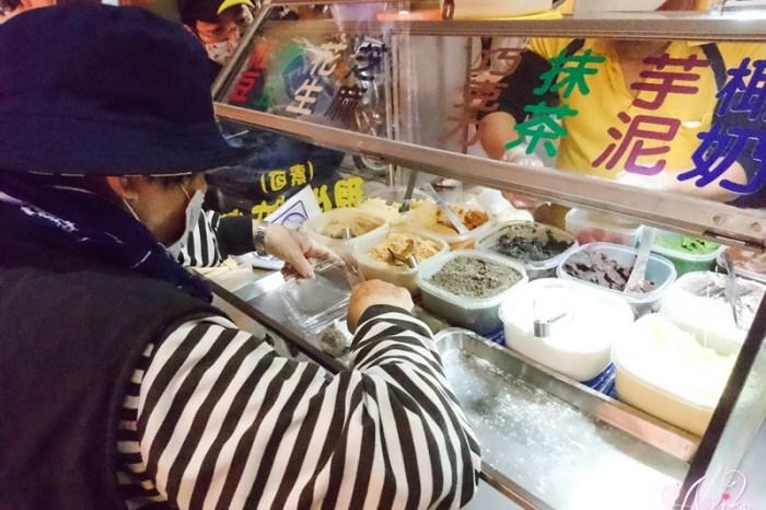 【台南美食】阿Q麻糬。每日限量現點現做~在地人從小吃到大的樸實古早麻糬