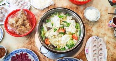 【台南美食】阿裕牛肉涮涮鍋。超人氣排隊溫體牛肉鍋!現燙的鮮美滋味讓人上癮