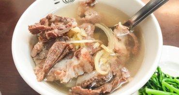 【台南美食】二牛牛肉湯。三種願望一次滿足!牛肉湯、牛肉麵和涮涮鍋這裡通通吃得到~還附停車場