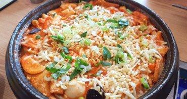 【韓國首爾美食】三清洞摩西年糕鍋。激推CP值爆表的銷魂起司年糕鍋!我的首爾必吃美食