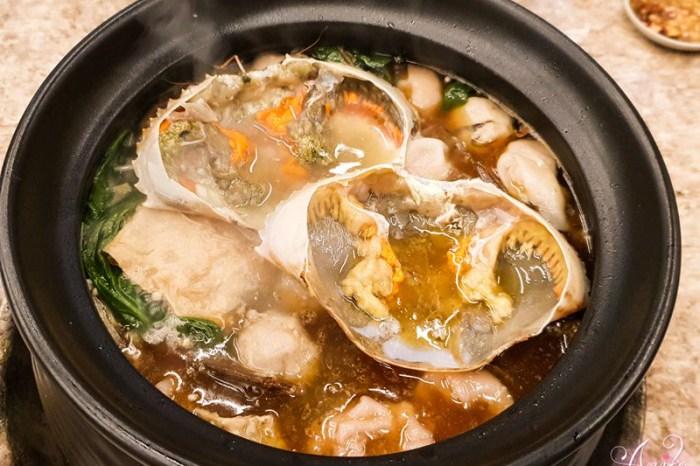 【台北美食】老主顧紅蟳碳燒薑母鴨。會放暑假的薑母鴨~冬季限定不訂位吃不到的紅蟳薑母鴨