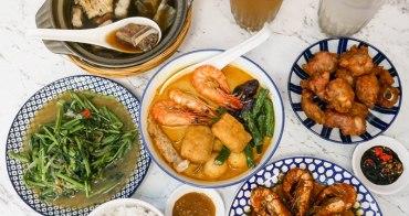 【台北美食】瘦仔林叻沙。市民大道美食~來自馬來西亞正宗叻沙!網美風餐廳暗藏百元高CP值美食