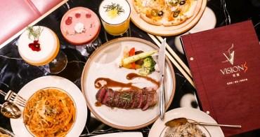 【台南美食】Visions微醺餐酒館。台南約會餐廳推薦!安平亞果遊艇城看夕陽~享受奢華美食美酒