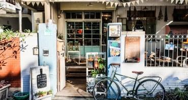 【台北美食】A day 日日村咖啡食堂。永和超人氣好評早午餐!日式鄉村小清新風~好吃又好拍