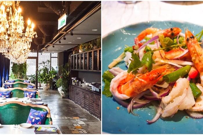 【台北美食】Thai J 泰式料理餐廳。華麗都會叢林風泰式餐酒館!信義區夜貓子的好去處