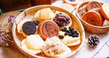 【台北美食】高之家日式紅豆餅。東區散步下午茶!上班族的下午茶外送首選~激推秘製菜脯、黑糖珍珠