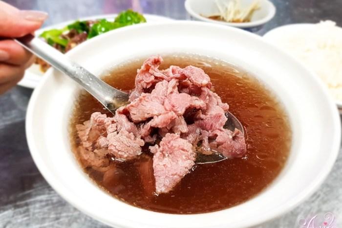 【台南美食】府城牛肉湯。下午四點開到凌晨四點!晚餐宵夜想喝牛肉湯的好去處~湯頭超特別