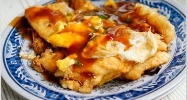 [三重無名手工蛋餅]  熱豆漿搭配油條是絕配  雙蛋蛋餅炸酥酥好美味