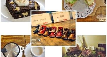 [台北 中正紀念堂] ♪匠 takumi職人專門所♪  溫馨手作下午茶好時光