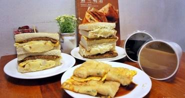 [台北市政府站美食] 真芳碳烤土司 超好吃古早味蛋餅 手打肉排獨家美味