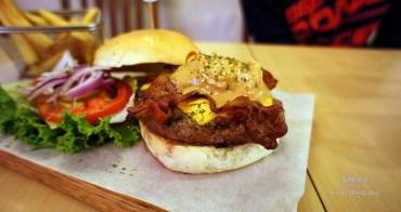 [板橋 美食] 巴克斯美式小館 充滿童趣的美式空間  炸物 漢堡 義大利麵 樣樣經典