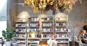 [台北 青鳥 Bleu&Book] 隱身華山裡的美麗書店