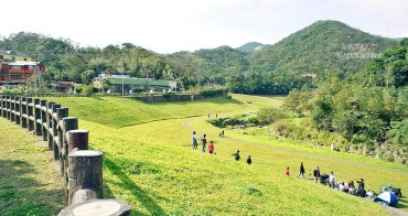 [台北內湖景點 ]大溝溪親水公園自然步道 野餐健行聖地