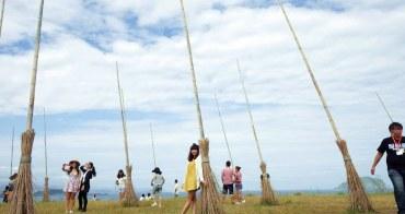 [基隆 潮境公園] 走進哈利波特魔法世界  巨大飛天掃帚超好拍   基隆北海岸一日遊行程