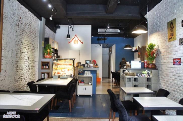 20171224192155 28 - [熱血採訪] 新莊輔大美食║Double泰 南洋風味料理║一個人也能品嘗的泰式料理 聚餐約會推薦餐廳