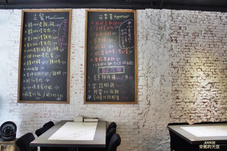20171224192158 54 - [熱血採訪] 新莊輔大美食║Double泰 南洋風味料理║一個人也能品嘗的泰式料理 聚餐約會推薦餐廳