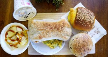 [新莊美食]詠鑫缸爐碳烤燒餅鋪 推薦滿滿蔥花的大燒餅 手工碳烤好滋味