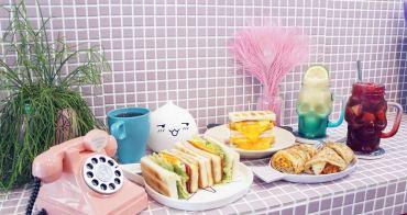 [三重 餓店蒸氣吐司] 神美味之麻婆豆腐蛋餅 打拋豬蛋餅 顛覆你對早餐的想像 粉嫩色系餐廳 土司澎派大份量 鄰近台北橋站