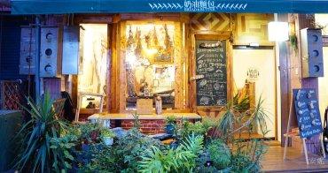 [宜蘭頭城美食] 奶油麵包烘焙坊 像是森林裡的麵包屋 充滿愛與溫暖的小天地