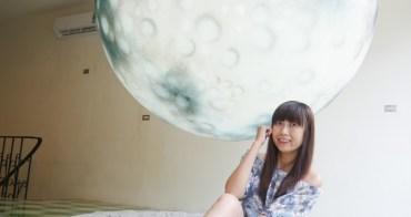 [ 鹿點咖啡 Luna桃園店] 來月球底下作作夢   有大月球的美好咖啡館