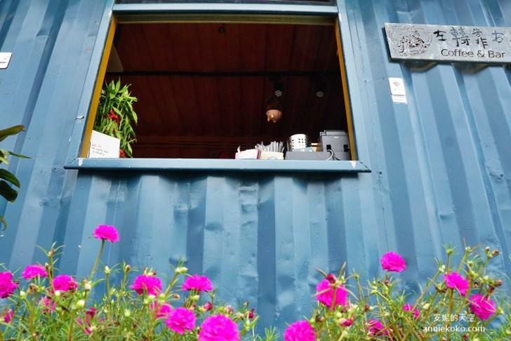 20180809141913 9 - 新莊貨櫃屋│左轉靠右  路邊藍色貨櫃屋  白天是土司加咖啡 晚上化身為嗨翻天的音樂會 鄰近新北產業園區