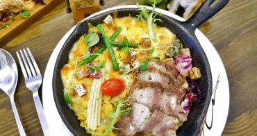 [三重美食推薦] A-LI阿理義式廚房  美味義大利麵 燉飯 注入溫度與美學的義式料理