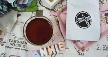 [哎喔生活雜良] 一萃咖啡 居家玻璃壺 X 外出隨行杯  夏天專屬的冷萃 送禮自用都相宜