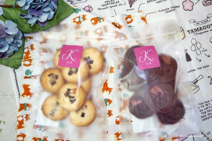 20180829205943 12 - 熱血採訪  芋頭蛋糕控看過來 [食 · 實  Kristy Lab. 手工甜點店] 手工餅乾 中秋禮盒 手工創意 祝福滿點