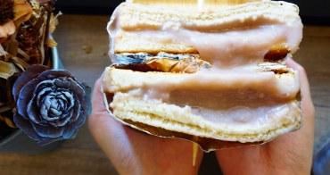 [三重早餐 Ticket鐵匙鐵板吐司] 超狂芋泥土司  菜寮站美食