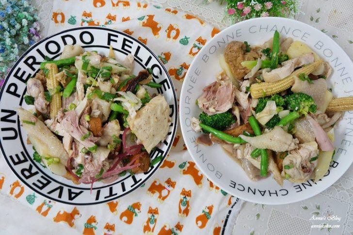 20180915205152 1 - [板橋美食] 一毛不拔鹽水雞 煙燻雞 80元20種蔬菜滷味夾好夾滿 晚來吃不到喔