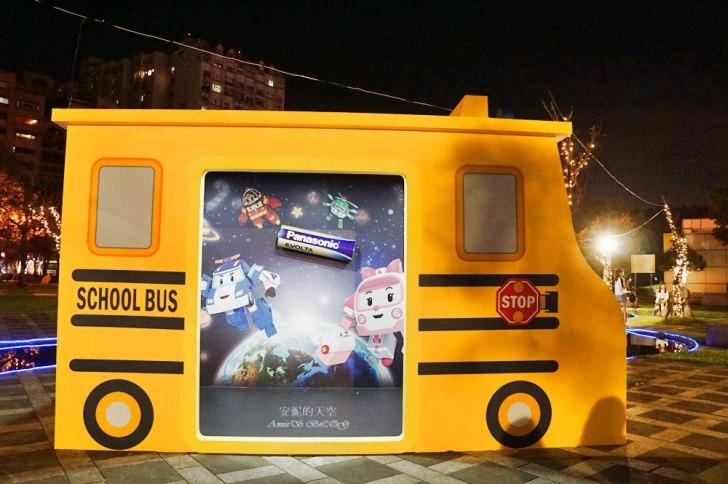 20181108004023 99 - 2018新北市歡樂耶誕城 網美打卡亮點  歡樂遊戲設施   完整點燈時間 交通資訊