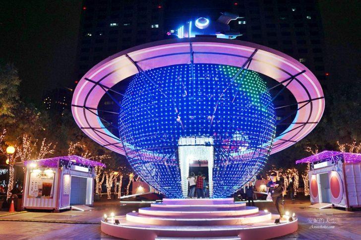 20181109195843 99 - 2018新北市歡樂耶誕城 網美打卡亮點  歡樂遊戲設施   完整點燈時間 交通資訊