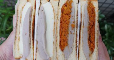 [善導寺站美食]滿樂板烤土司 一點也沒讓我失望的芋泥奶酪 鹹豬肉口味也值得一嘗