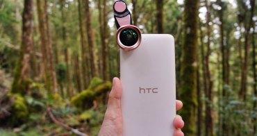 拍照好物推薦   PoProro 4K 單眼級廣角手機鏡頭 網美打卡必備