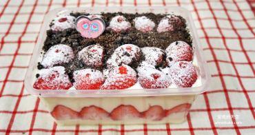 [新莊草莓蛋糕]滿滿滿的大湖草莓 雙層戚風蛋糕 草莓芙運冬季限定 京橋坊手作烘焙坊