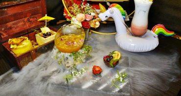 [台北東區酒吧推薦 Elfin 精靈餐酒館] 夢幻系仙氣調酒 餐點價格交通完整資訊