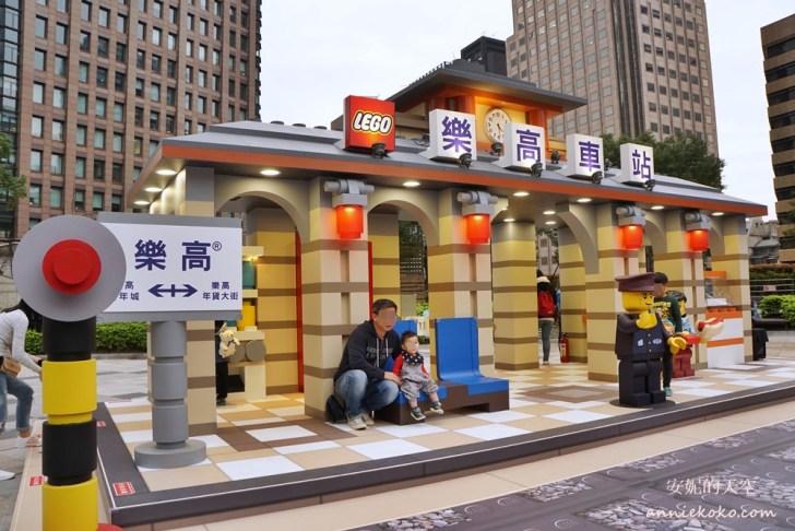 20190119182151 84 - 巨大版樂高車站出現在台北  還有樂高電影院 樂高新年城等你一起來圍爐 統一時代百貨二樓
