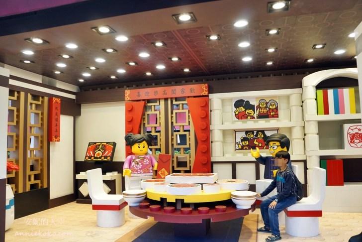 20190119182233 77 - 巨大版樂高車站出現在台北  還有樂高電影院 樂高新年城等你一起來圍爐 統一時代百貨二樓