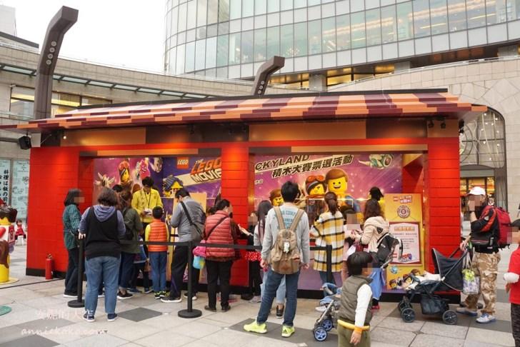 20190119182241 5 - 巨大版樂高車站出現在台北  還有樂高電影院 樂高新年城等你一起來圍爐 統一時代百貨二樓