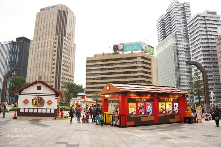 20190119182249 61 - 巨大版樂高車站出現在台北  還有樂高電影院 樂高新年城等你一起來圍爐 統一時代百貨二樓