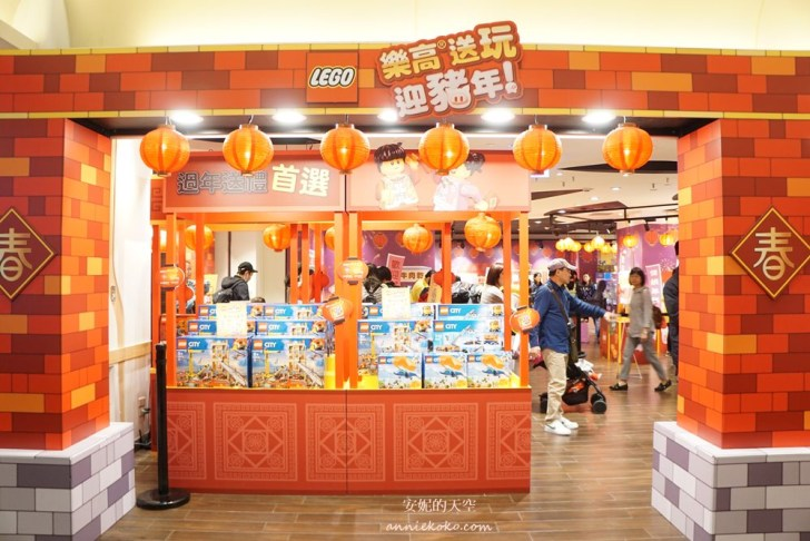 20190119182342 35 - 巨大版樂高車站出現在台北  還有樂高電影院 樂高新年城等你一起來圍爐 統一時代百貨二樓