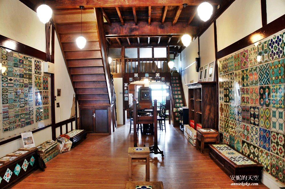 [嘉義景點]臺灣唯一花磚博物館 以愛為起點 古厝與花磚的美麗邂逅 - 安妮的天空