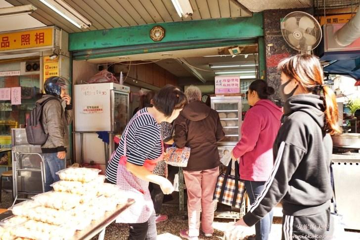 20190121002455 39 - 小巨蛋早午餐│秦小姐豆漿店,燒餅裡包獅子頭你吃過嗎?
